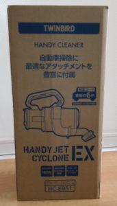 HC-EB51GY 箱入り